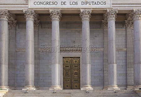 spanish congress of deputies building madrid