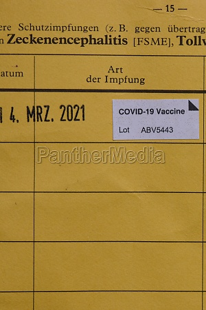 vaccination certificate vaccine label portrait format