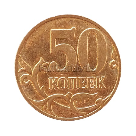 50 ruble cents coin russia