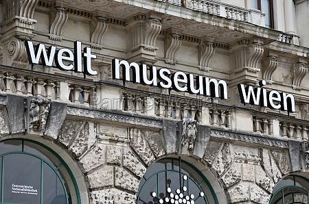 das welt museum wien OEsterreich europa