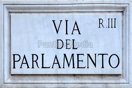 via del parlamento in rome