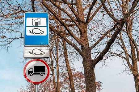 electric car charging road sign