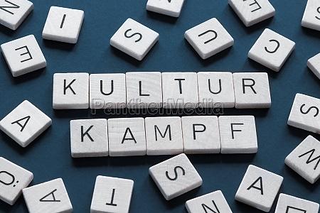 kulturkampf a term that concerns social