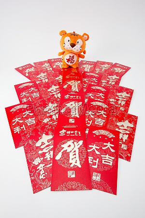 a jixiang hu