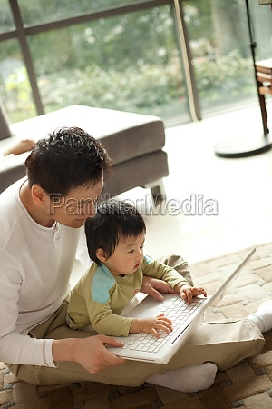 childrens early education