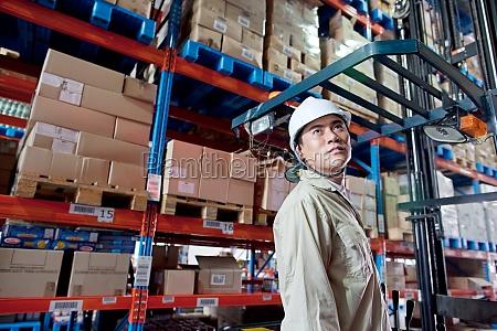 hard hat work staff 20 to