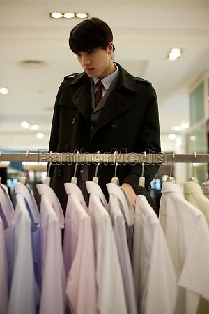 white collar business shopping