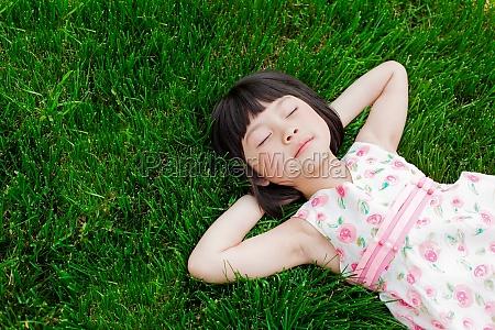 xia oriental no worries dream alone