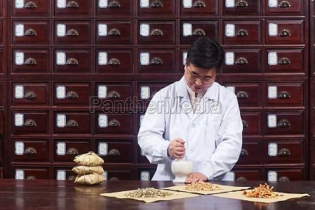 pharmacy pharmacist