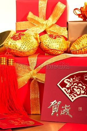 auspicious chinese new year decoration