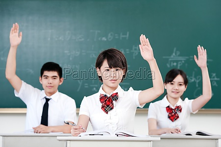 high school students learning time