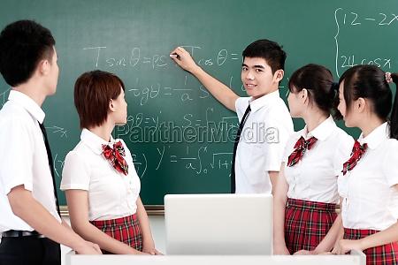 school uniform laptop middle school students