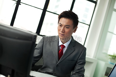 asian asia office work business people