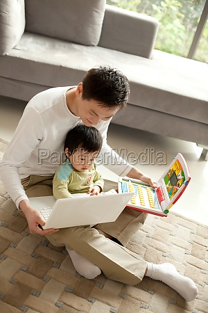 digital warm children leisure entertainment affectionate