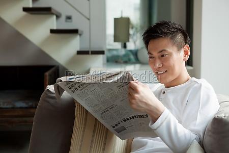 a man asian oriental focus transverse