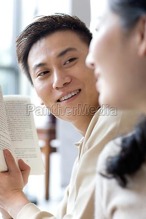 young men affectionate oriental figures asians