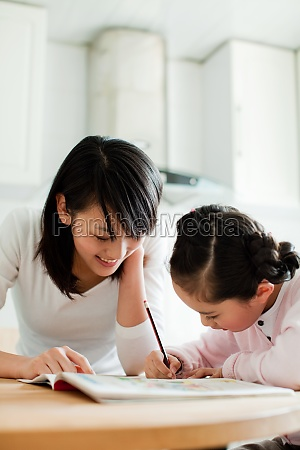 adult woman education learning children family
