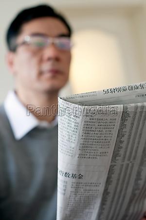 message indoor asia asian newspaper vertical