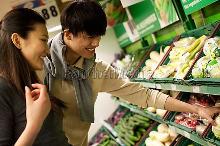 take it adult asia agricultural products