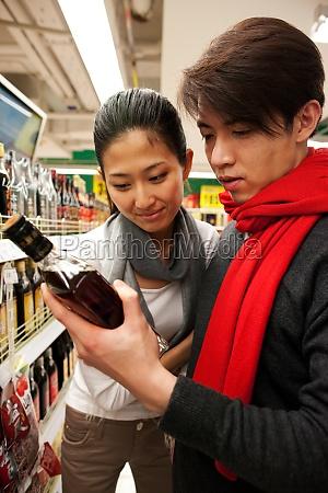 husband women young woman shopping a
