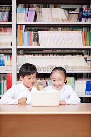 asian accompanying kid asians radio technology