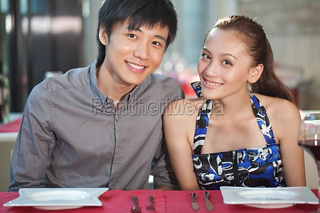 asian leisure two people romance intimacy