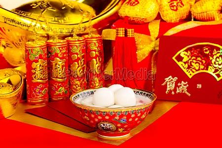 ornaments tangyuan china congratulations luck horizontal