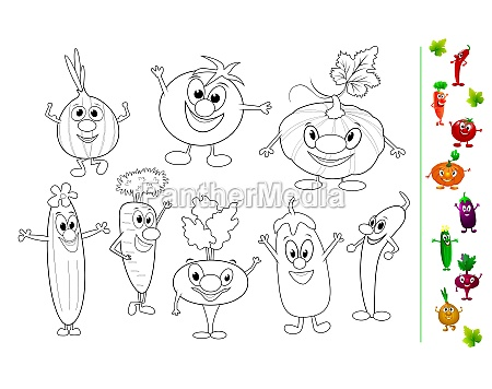 funny vegetables coloring book