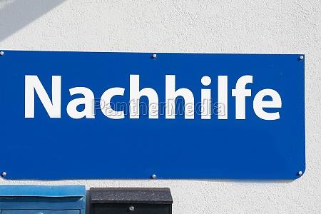 private teaching sign in german nachhilfe