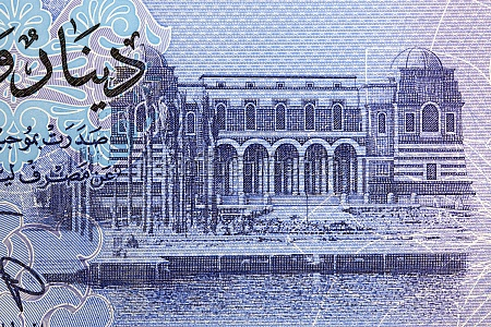 central bank of libya building from