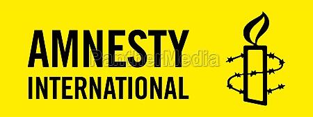 logo of amnesty international