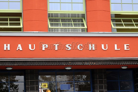 secondary modern school sign in german
