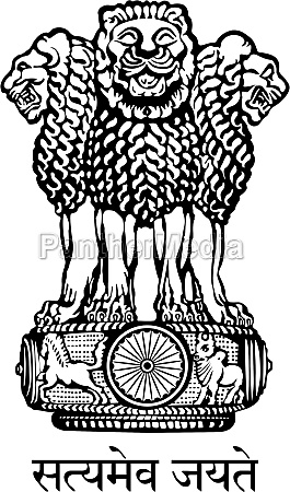 coat of arms of india