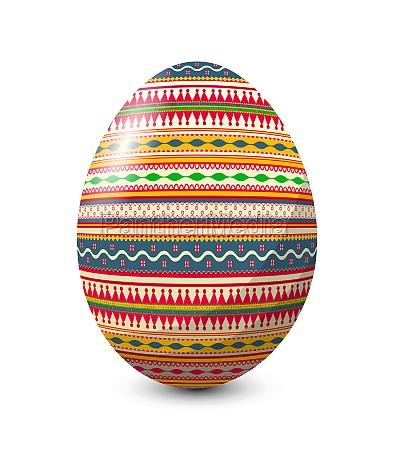 easter egg 22