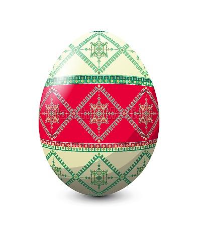 easter egg 26