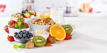 healthy breakfast strawberry yogurt fruit bowl