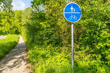 bicycle and pedestrian shared route