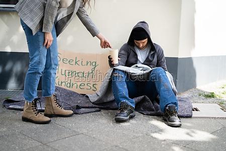 coin money help for beggar person