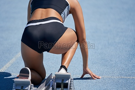 female track and field athlete at