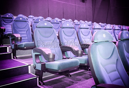 new cinema auditorium and theater selective