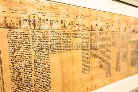 ancient egyptian papyrus with hieroglyphic antique