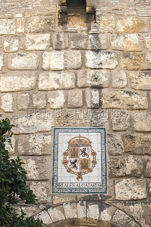 royal alcazars of seville coat of