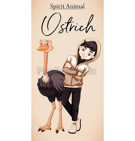 a spirit animal ostrich