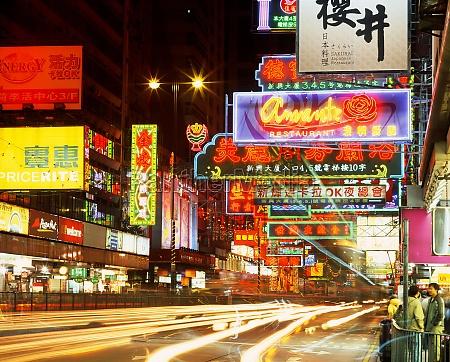 china hong kong neon lights and