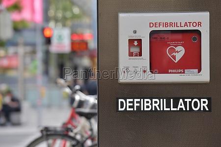 OEffentlicher defibrillator in wien OEsterreich europa