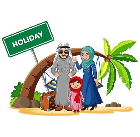 arabian family on holiday