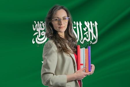 librarian day in saudi arabia book