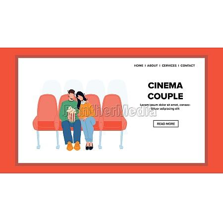 cinema couple visitors resting together vector