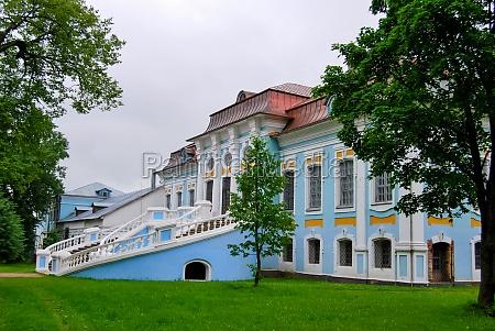 museum reserve hmelita
