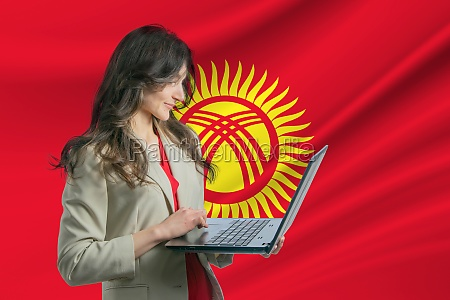 freelance in kyrgyzstan beautiful young woman